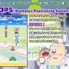 【おそ松さんぽ攻略】 OPSシステムの操作方法を紹介!