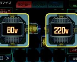 BTOOOMオンライン攻略!電源ユニットのレベルアップ