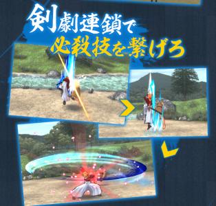 るろうに剣心-明治剣客浪漫譚- ゲームシステム2
