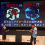 フレイムブレイム攻略!スクエニから新感覚3on3対戦ゲームがリリース決定!