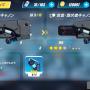 崩壊3rd攻略!武器システム解説(効率的な強化・合成)