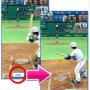 プロ野球バーサス攻略!試合の基本操作を覚えよう!