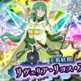 ダンメモ攻略!虹水晶を640~1400個に増やす裏ワザ!最強パーティを編成しよう!