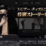 BeatEVO-YG アプリのダウンロードについて