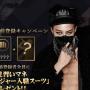 BeatEVO-YG(ビードエボ) 序盤の効率的な進め方を紹介!