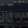 BeatEVO-YG(ビートエボ)攻略!応援ランキングとは?