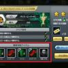 ■モバサカアプリ攻略■ 選手のステータス・強化システムについて