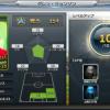 ■モバサカアプリ攻略■ 選手を限界突破させる方法・素材の入手方法