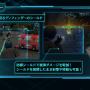 無人戦争2099攻略!それぞれの武器の特徴を知って有利に進めよう!