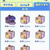 【おそ松さんぽ攻略】 松ボックスが開かない!入手方法・開け方を攻略!